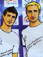 Михаил Степанов (слева), один из братьев-основателей «Сообщества футболистов-любителей» (Нижний Новгород) - в интервью для footcom.ru
