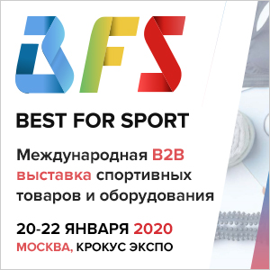 Best For Sport 2020
