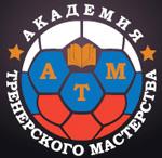 Рфс академия тренерского мастерства