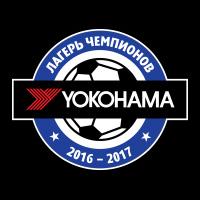 Лагерь Чемпионов Yokohama